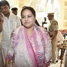 मीसा भारती के चार्टर्ड अकाउंटेंट के खिलाफ ईडी ने आरोप-पत्र दाखिल किया