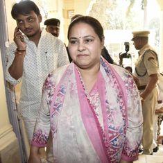1000 करोड़ रु की बेनामी संपत्ति मामले में मीसा भारती को आयकर विभाग का समन