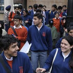 RBSE Class 12th Science, Commerce stream results declared: Live Updates