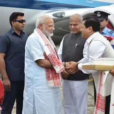 Assam: Protestors in Raha agitate against a new AIIMS before Modi arrives to inaugurate it