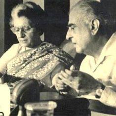 1969 में बैंकों के राष्ट्रीयकरण से देश का तो पता नहीं, पर इंदिरा गांधी को फ़ायदा ज़रूर हुआ