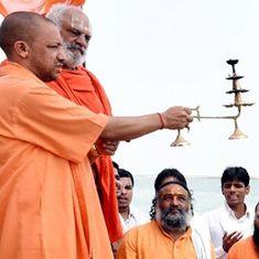 अयोध्या में पहले से कहीं भव्य दीवाली होगी, योगी आदित्यनाथ ने प्रमुख विभागों को काम पर लगाया