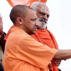 क्या योगी आदित्यनाथ की अयोध्या यात्रा भाजपा के नये अयोध्या कांड का ही एक हिस्सा है?