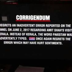 Times Now apologises for saying Amit Shah is heading to Pakistan when it actually meant Kerala