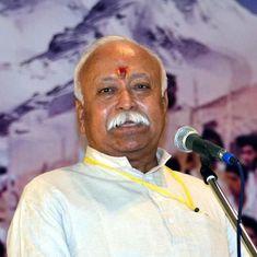 मोहन भागवत द्वारा अपने राष्ट्रपति बनने की अटकलें खारिज किए जाने सहित आज के ऑडियो समाचार