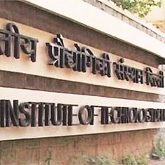 Home Ministry serves FCRA notices to 5,922 organisations including IIT, IIM, IGNOU and Oxfam