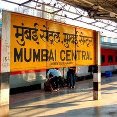 रेलवे स्टेशनों को अत्याधुनिक बनाने के लिए निजी हाथों में सौंपने सहित आज के बड़े समाचार