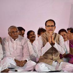 किसान आंदोलन के बहाने भाजपा क्या शिवराज सिंह चौहान को हटाने की सोच रही है?