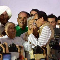 क्या शिवराज सिंह चौहान अब तक झूठ की खेती से राजनीति की फसल काट रहे थे?
