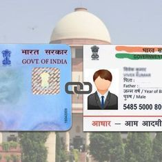 Deadline to link Aadhaar with PAN extended by four months to December 31