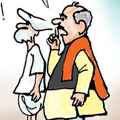नोटबंदी पर संसदीय समिति की रिपोर्ट भाजपा सांसदों द्वारा रोके जाने सहित आज की प्रमुख सुर्खियां