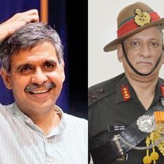 Sandeep Dikshit 's controversial remarks on the army chief have once again embarrassed the Congress