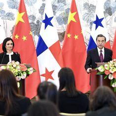 ताइवान को एक और झटका, पनामा ने राजनयिक रिश्ते तोड़ते हुए चीन से हाथ मिलाया