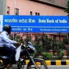2019 तक अंतरराष्ट्रीय मानक पूरे करने के लिए बैंकों को 416 अरब रुपये से भी ज्यादा पूंजी चाहिए