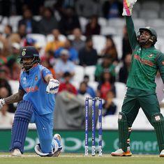 क्यों बांग्लादेश को बराबरी का मानकर खेलने में ही भारत की भलाई है