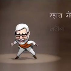 Watch: This scathing song of protest critiques Narendra Modi (and look who's dancing)