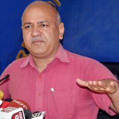 केजरीवाल सरकार ने दिल्ली विश्वविद्यालय के 28 कॉलेजों की फंडिंग पर रोक लगाई