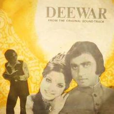 Sound of Lollywood: The delectably named 'Ding Dong Ding Dong' from 'Deewar' (not that one)