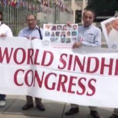 Watch: World Sindhi Congress holds protest against Pakistan in Geneva outside UN headquarters