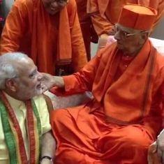 Ramakrishna Mission head Swami Atmasthananda dead at 98