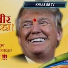 Watch: This YouTube channel spoofs Trump talking about 'Baahubali 2', Indo-Pak cricket – in Marathi