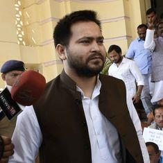 Tejashwi Yadav 'thanks' Bihar Chief Minister Nitish Kumar after verdict in fodder scam