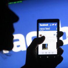 यूजर के मोबाइल कैमरे से उसकी जासूसी करने की फेसबुक की तैयारी सहित तकनीक से जुड़ी तीन बड़ी खबरें