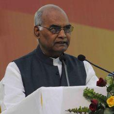 राष्ट्रपति का पद दलगत राजनीति से ऊपर होना चाहिए : रामनाथ कोविंद