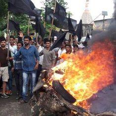मध्य प्रदेश की तरह अब महाराष्ट्र में भी किसान आंदोलन हिंसक हुआ