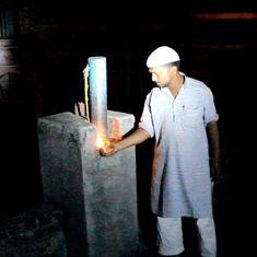 बिजनौर : एक शहर जहां रोजे की शुरुआत तोप के धमाके से होती है और अंत भी