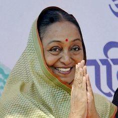कांग्रेस द्वारा मीरा कुमार को राष्ट्रपति पद का उम्मीदवार बनाए जाने सहित आज के बड़े समाचार