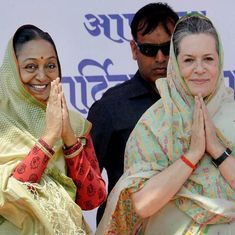 Constitution under siege, Meira Kumar as President will steer us through this crisis: Sonia Gandhi