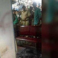 हरियाणा : बीफ खाने के संदेह में ट्रेन में हुई पिटाई से 16 साल के किशोर की मौत, तीन घायल