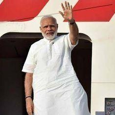पहली बार किसी भारतीय प्रधानमंत्री के इजरायल जाने सहित आज के ऑडियो समाचार