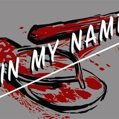 Delhi: 'Not In My Name' protest against 'targeted lynchings' planned in Jantar Mantar on June 28