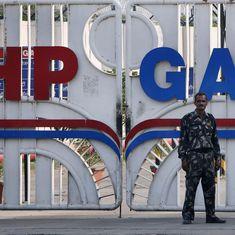 HPCL joins consortium of Indian oil companies seeking stake in Russian oilfields