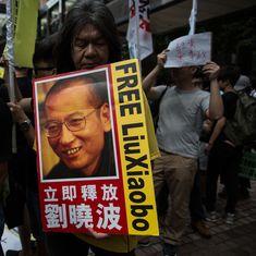 चीन का दावा, नोबेल विजेता ल्यू शियाबो की हालत नाजुक