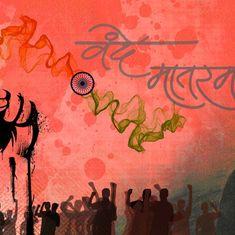 वंदे मातरम को खरा सोना कहने वाले गांधी के लिए बाद में यह गीत मिट्टी जैसा क्यों हो गया था?