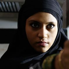 'Lipstick Under My Burkha' drops latest trailer