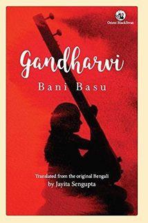 Gandharvi