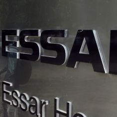 Gujarat High Court dismisses Essar Steel's plea against the RBI in insolvency case