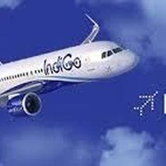 टाटा के बाद इंडिगो ने भी एयर इंडिया को खरीदने का आॅफर दिया