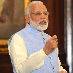 हम देशहित में बड़े और कड़े फैसले लेने में जरा भी नहीं घबराते : नरेंद्र मोदी