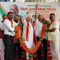 Congress, activist seek legal action against BJP after Amit Shah holds public meeting at Goa airport