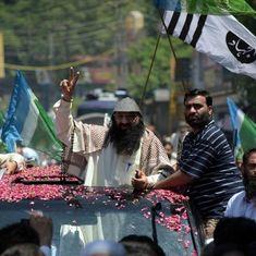 हिजबुल मुजाहिद्दीन को वैश्विक आतंकी संगठन घोषित किए जाने सहित आज के अखबारों की प्रमुख सुर्खियां