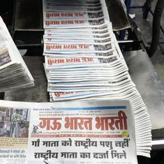 Video: Meet the gaurakshak who runs a newspaper on cows