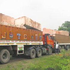 राम मंदिर निर्माण के लिए तीन ट्रक पत्थर की एक और खेप राजस्थान से अयोध्या पहुंची
