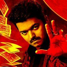 Maaran is the name of one of Tamil star Vijay's characters in 'Mersal'