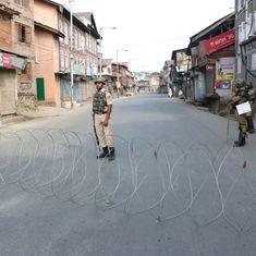 जम्मू और कश्मीर : बुरहान वानी की पहली बरसी पर घाटी के कई इलाकों में कर्फ्यू