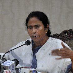 अविश्वास प्रस्ताव पर भाजपा को अपने ही सांसदों का वोट न मिलने की आशंका है : ममता बनर्जी